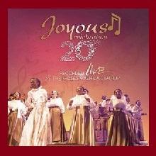 joyous-celebration-20